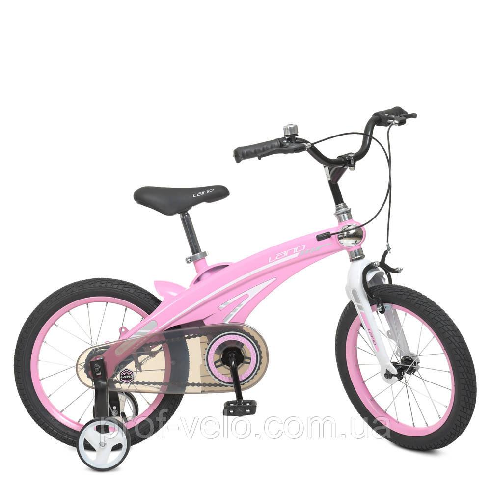 Велосипед детский LANQ Projective 14Д. розовый WLN1439D-T-2F