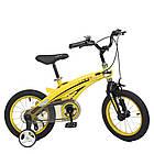 Велосипед детский LANQ Projective 14Д. розовый WLN1439D-T-2F, фото 6