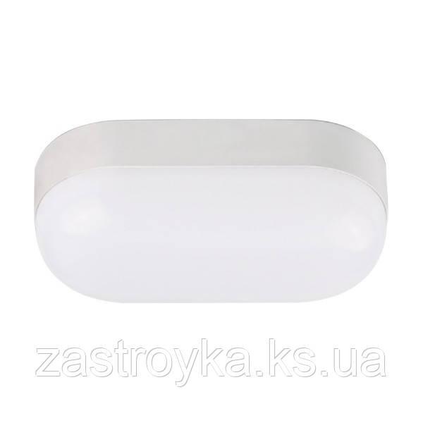 Светодиодный cветильник  влагозащищенный YILDIZ-15 15W