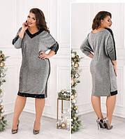 Серебристое женское платье с пайетками 50 52 54 56 58 60