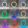 Многофункциональная кольцевая LED лампа RGB SOFT RING LIGHT MJ18 20см + штатив 1.6 м, фото 3