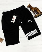 Шорты Puma summer black