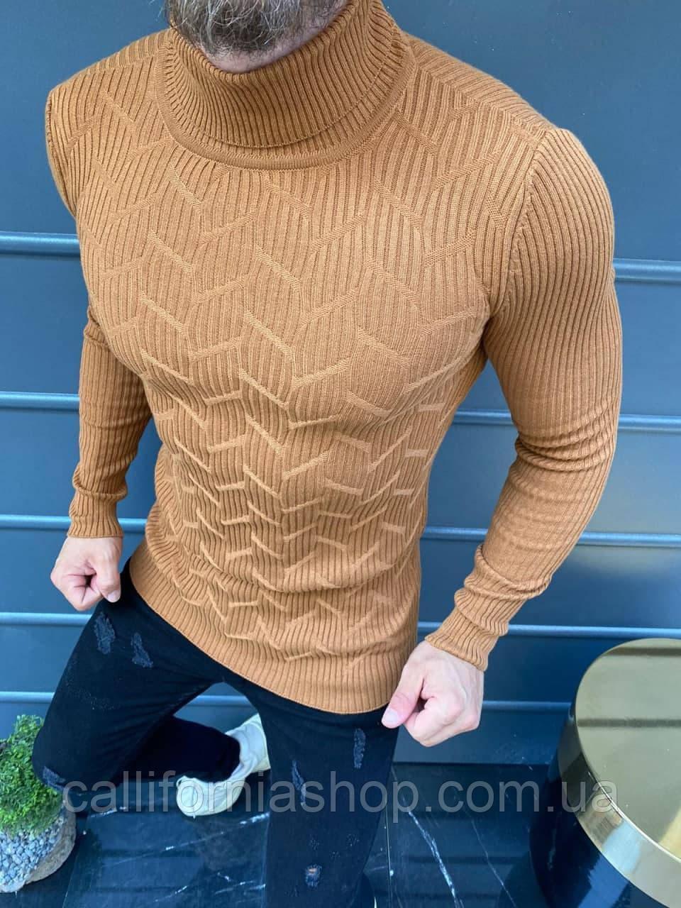 Мужской гольф свитер однотонный теплый с высоким горлом бежевого цвета Турция