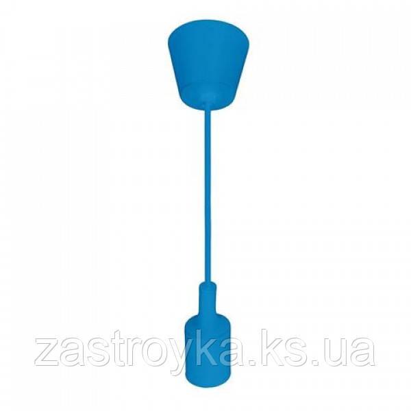 Светильник подвесной VOLTA Е27 голубой