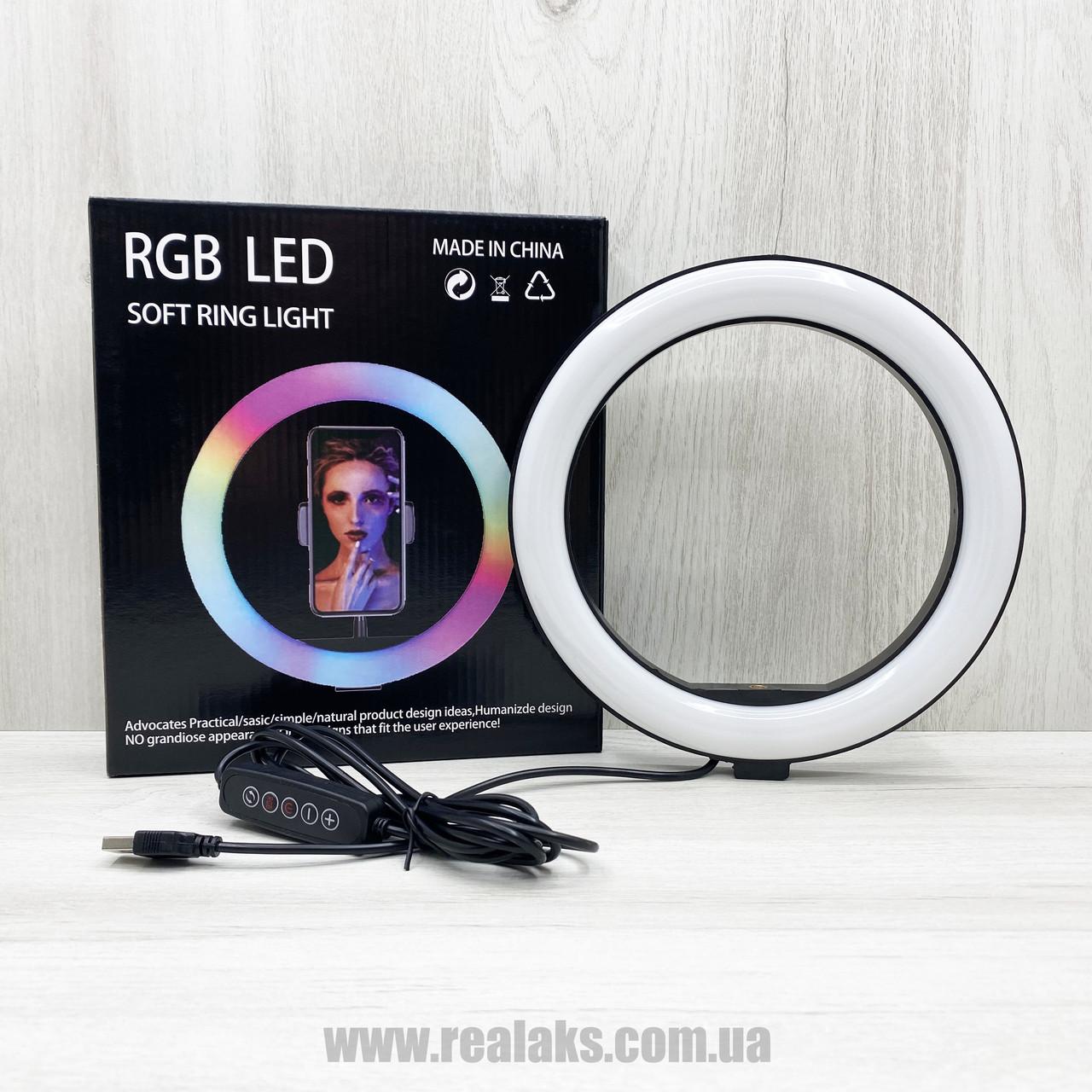 Многофункциональная кольцевая LED лампа RGB SOFT RING LIGHT MJ18 20см (без штатива)