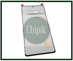 Скло для переклеювання дисплея Samsung N980, Galaxy Note 20, Чорне