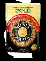 Кофе Черная Карта Gold растворимый выгодное предложение пакет 130г ОПТ 3 шт