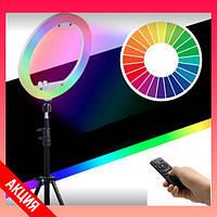 Кольцевая лампа RGB 36 см со штативом 2м для селфи Светодиодная кольцевая лампа для блогеров Лампа для Tik-Tok