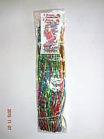Дождик резаный цветной (набор 10 упаковок)