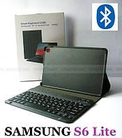 Магнитный чехол с клавиатурой беспроводной для Samsung Galaxy Tab S6 Lite P610 P615
