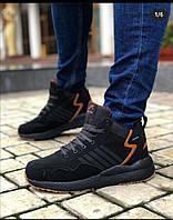 Мужские Ботинки Адидас Черные Зима