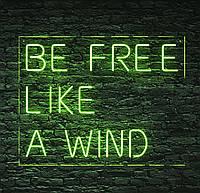 Неоновая вывеска Be Free Like a Wind (Будьте вільні, як вітер) 85х70 см, фото 1