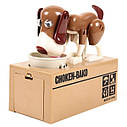Интерактивная Собака-копилка My Dog Piggy Bank - Коричневая, фото 2
