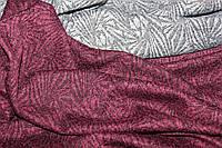 Ткань трикотажная жаккард зимняя , теплая,стрейч, цвет винный, пог. м. № 197, фото 1