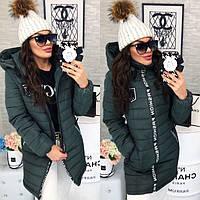 Зимняя куртка женская Алсу 212-2