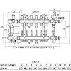 """Коллекторная группа Icma 1"""" 12 выходов, с расходомером №K0111, фото 2"""