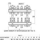 "Коллектор Icma 1"" 8 выходов, с расходомерами №K013, фото 2"