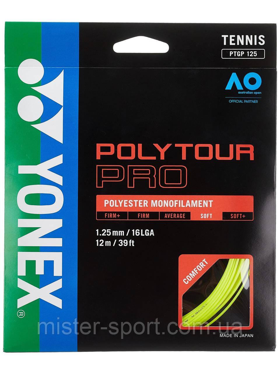 Yonex Poly Tour Pro струны для тенниса 1.25мм/12 м. желтые