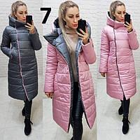 Двухстороння куртка женская длинная на кнопках 1007 серо-розовая