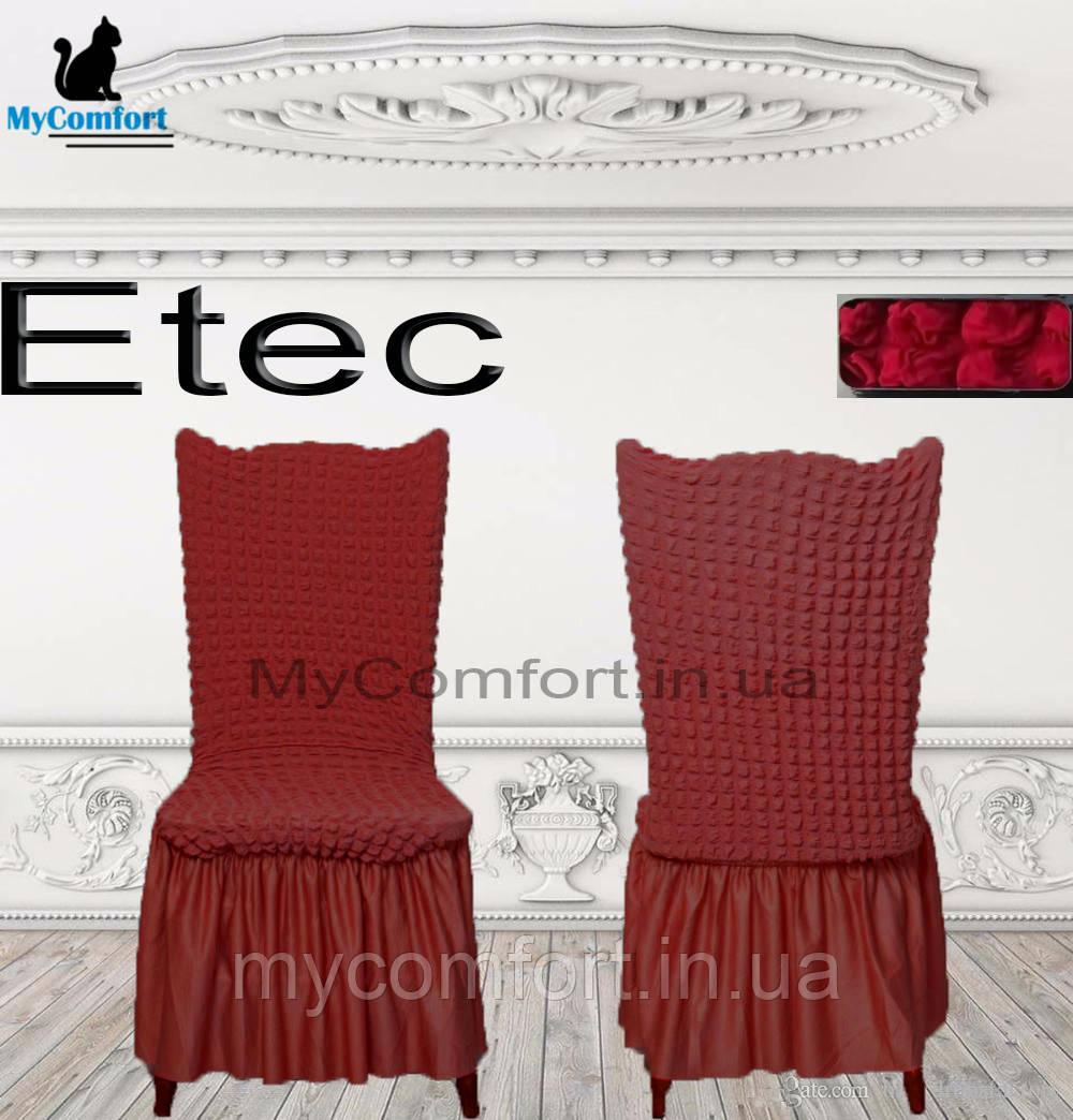 Чехол на стул. ETEC. Бордо (Турция)