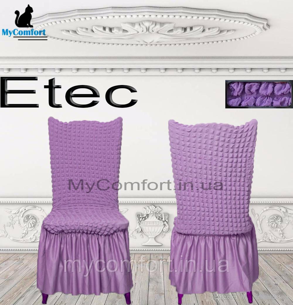 Чехол на стул. ETEC. Лиловый (Турция)