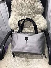Жіноча дорожня сумка штучна шкіра срібляста