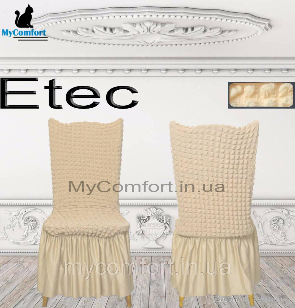Чехол на стул. ETEC. Молочный (Турция)