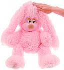 Мягкая игрушка Розовый Заяц Лаврик 53 см. Fancy ЗЛК2РV, фото 3