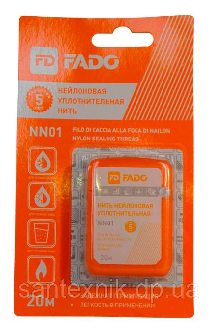 Нить нейлоновая уплотнительная 20м Fado NN01