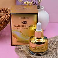 Deoproce Восстанавливающая сыворотка для лица Snail Recovery Brightening Ampoule