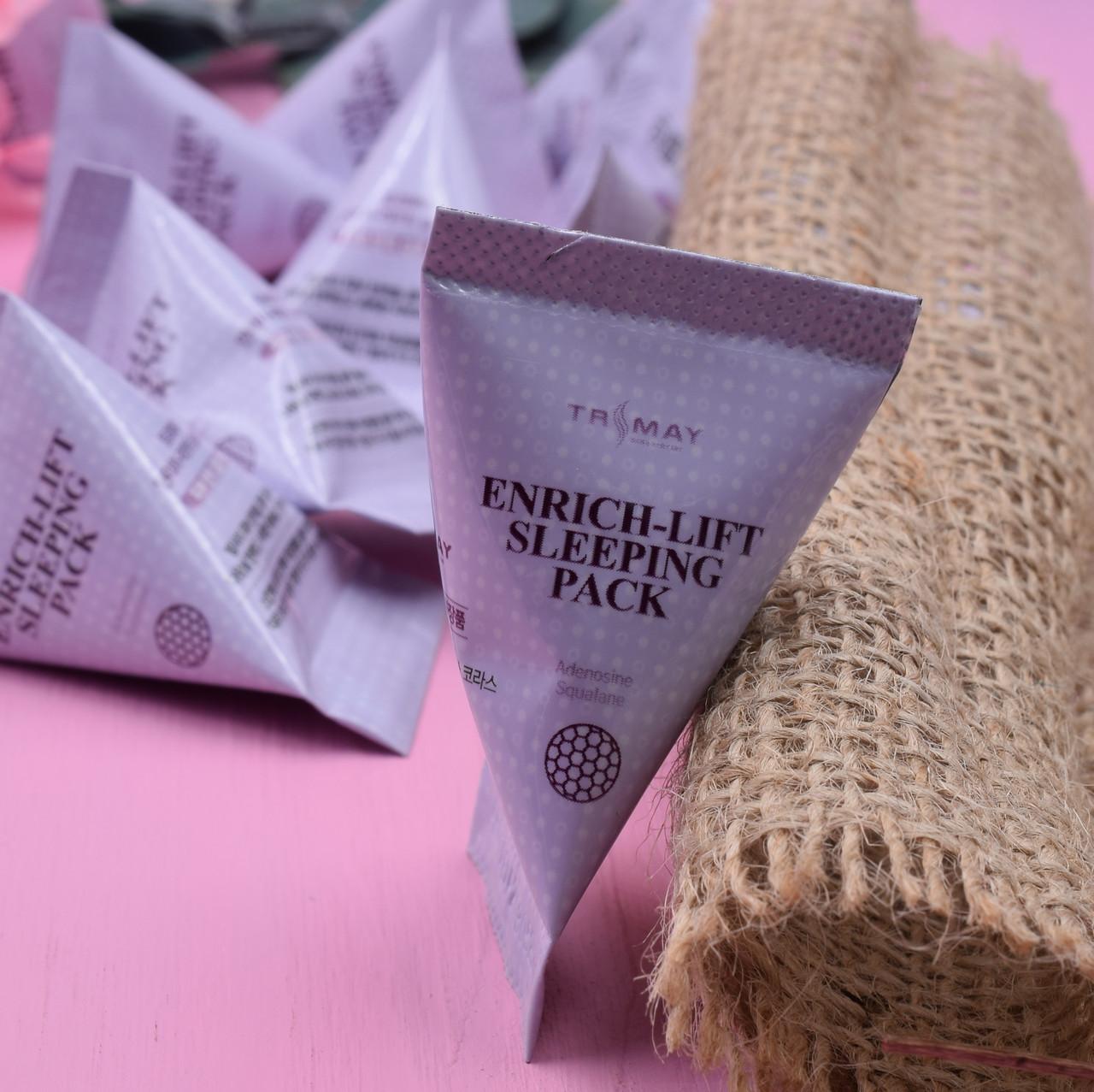 Ночная маска TRIMAY для повышения эластичности Enrich-lift Sleeping Pack