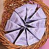 Ночная маска TRIMAY для повышения эластичности Enrich-lift Sleeping Pack, фото 2