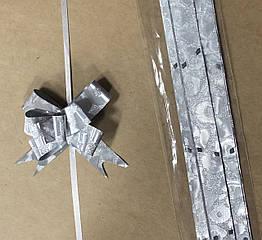 Бантик  затяжка 3 см малелький