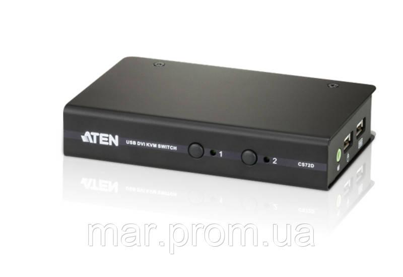 KVM коммутатор CS-72D 2-портовый  USB 2.0 DVI