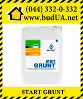 Kolorit Start Grunt укрепляющий грунт глубокого проникновения на акрилатной основе, 10 л
