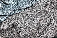 Ткань трикотажная жаккард зимняя , теплая,стрейч, цвет беж, пог. м. № 198, фото 1