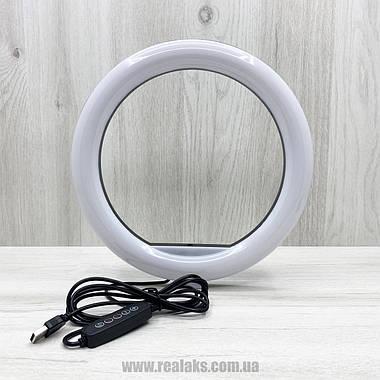 Многофункциональная кольцевая LED лампа RGB SOFT RING LIGHT MJ260 26см + штатив 1.6 м, фото 2