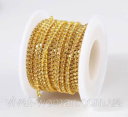 Стразовая цепь, золотой металл, Jonquil SS12 (3 мм) 1 ряд. Цена за 1м.