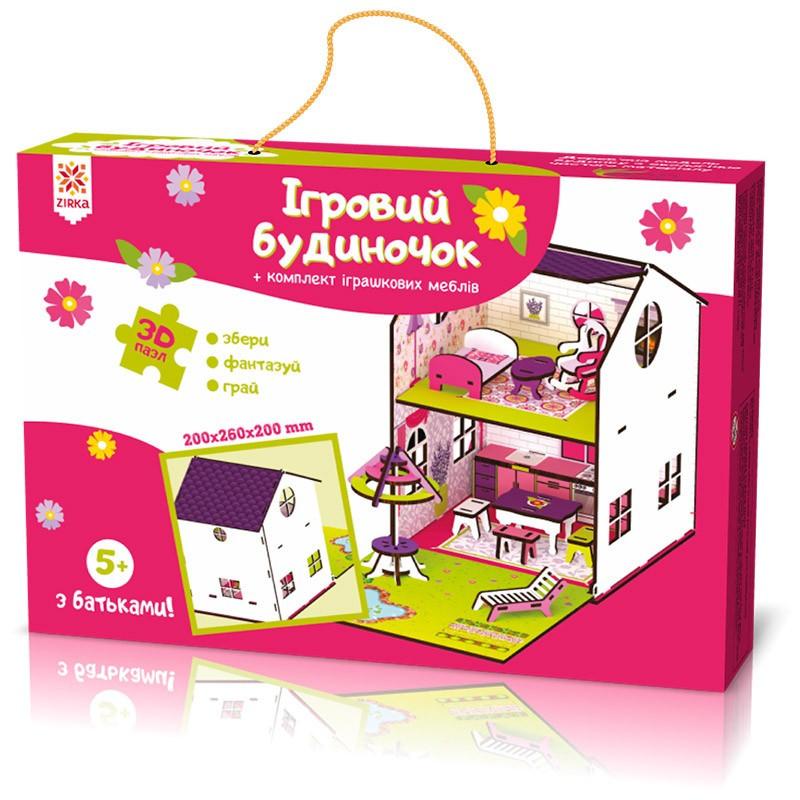 Будиночок кольоровий ігровий (Зирка)