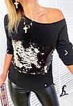 Кофта женская стильная с паетками Оверсайз, фото 2