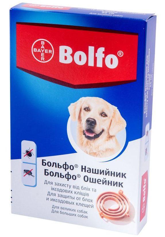 Нашийник БОЛЬФО 66 см BOLFO від бліх та кліщів для собак великих і середніх порід