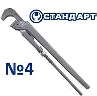 Газовый ключ 4 номер, Ø 25-90 мм, L-630 мм, универсальный, разводной, рычажный, трубный, no4, Стандарт KTR0400