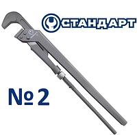 Газовый ключ 2 номер, Ø 65 мм, L-400 мм, универсальный, разводной, рычажный, трубный, no2, Стандарт KTR0200