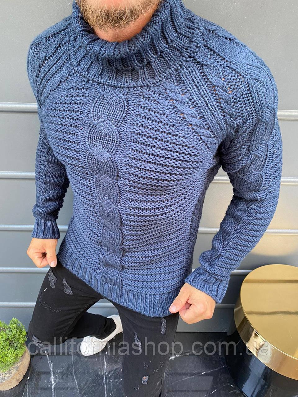 Мужской свитер синий вязаный теплый с узором с горлом