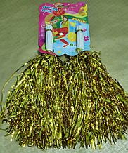 Помпоны для черлидинга золотые - 2 шт/ комплект
