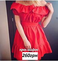 Платье с небольшим рюшем на открытых плечах