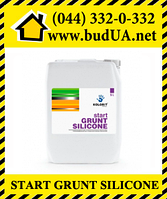 Kolorit Start Grunt Silicone силиконмодифицированный гидрофобизирующий и укрепляющий грунт, 10 л