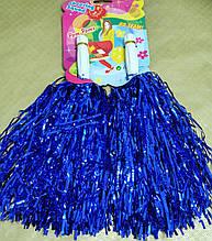 Помпоны для черлидинга синие - 2 шт/ комплект