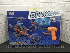 """Конструктор Tu Le Hui """"Div Models"""" 12 в 1 282 детали, фото 2"""