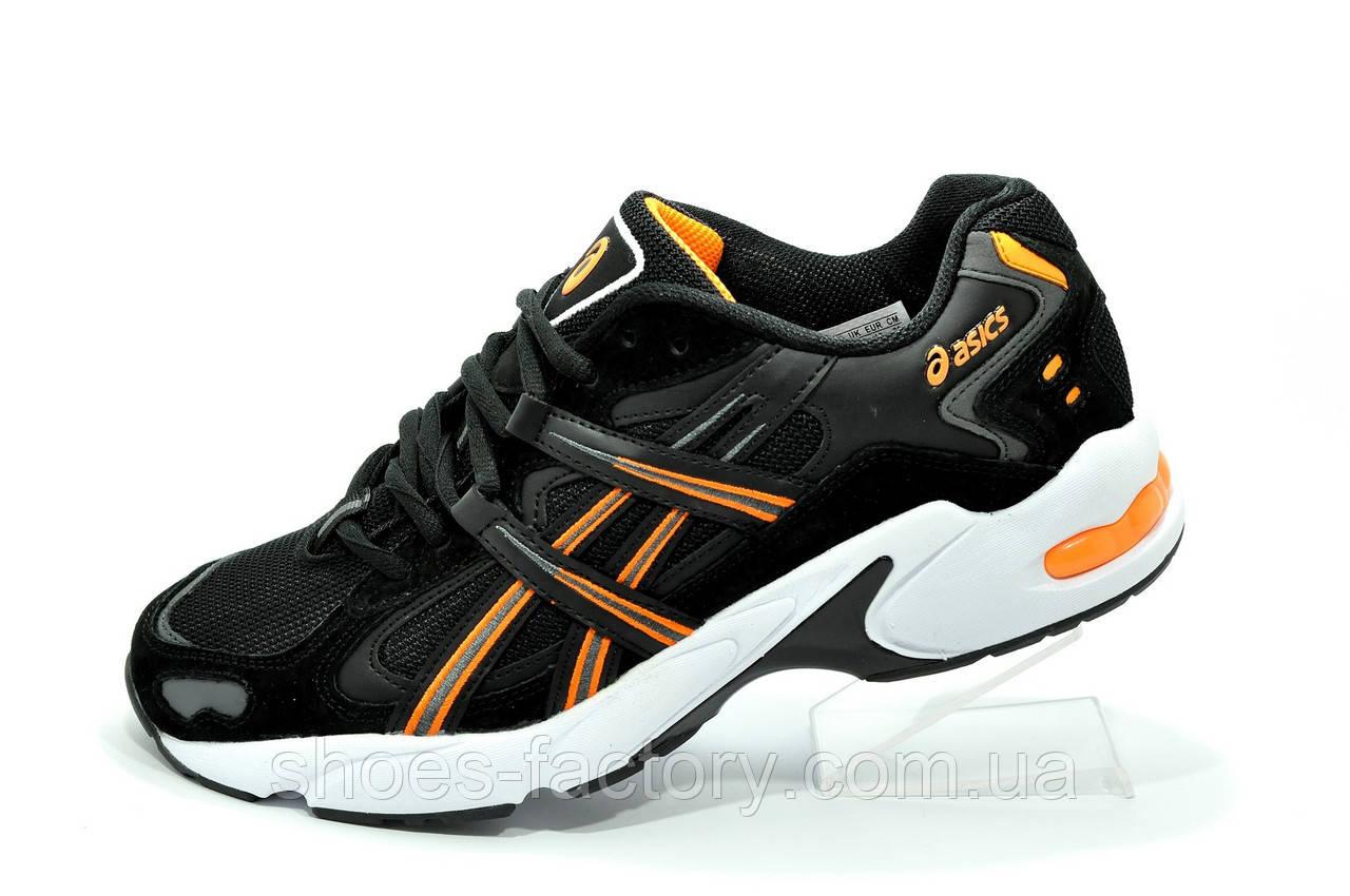 Беговые кроссовки Asics Gel-1090 мужские